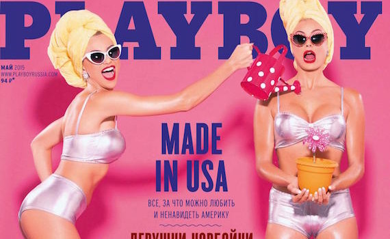 Chloe & April - Playboy Russia