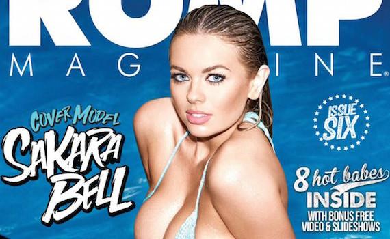 Sakaka Bell - The Romp Magazine