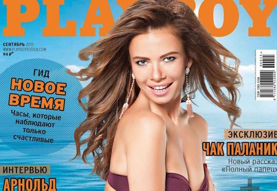 Svetlana Ivanova - Playboy Russia