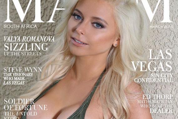 Valya Romanova